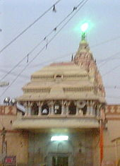 170px-Vithoba_temple_Pandharpur_west_gate