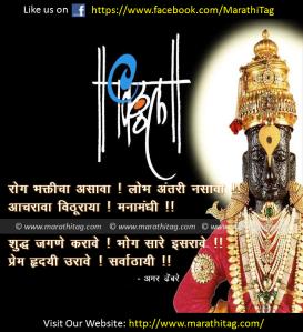 general_marathi_charoli_008