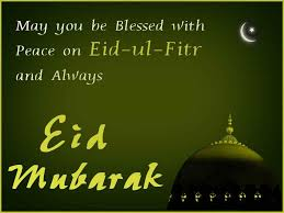 Fantastic Formal Eid Al-Fitr Greeting - images-6  Trends_952942 .jpg