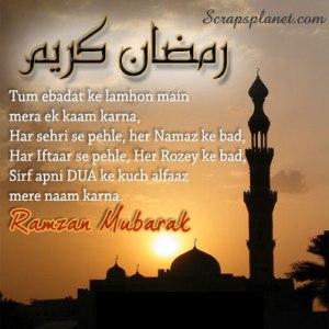 ramadan-mubarak-7