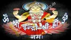 Indramantra_money