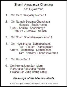 shani-amavasya-mantras