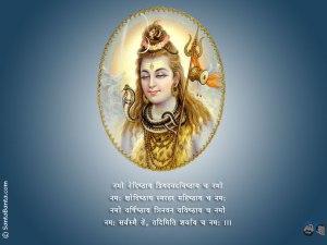 Shri Shiv