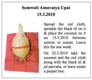 somwati_amavasya_upai_