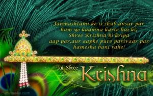 361-krishna-ki-kripa