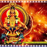 Akhilandeshwara Ayyappa