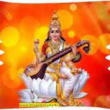 Saraswati Chalisa Lyrics in Hindi