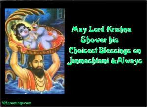 krishnaJayanthi-1