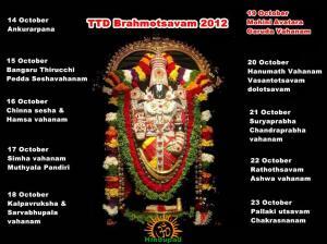 TTD-Brahmotsavam-2012-calendar